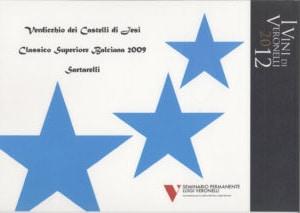 Balciana 2009 - Super 3 Stelle 2012