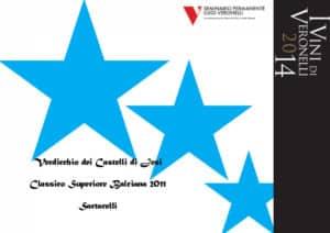 Balciana Sartarelli 2011 - Super 3 Stelle 2014
