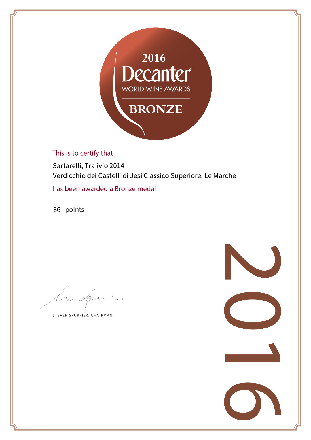 Tralivio 2014 - Bronze Medal - Decanter 2016